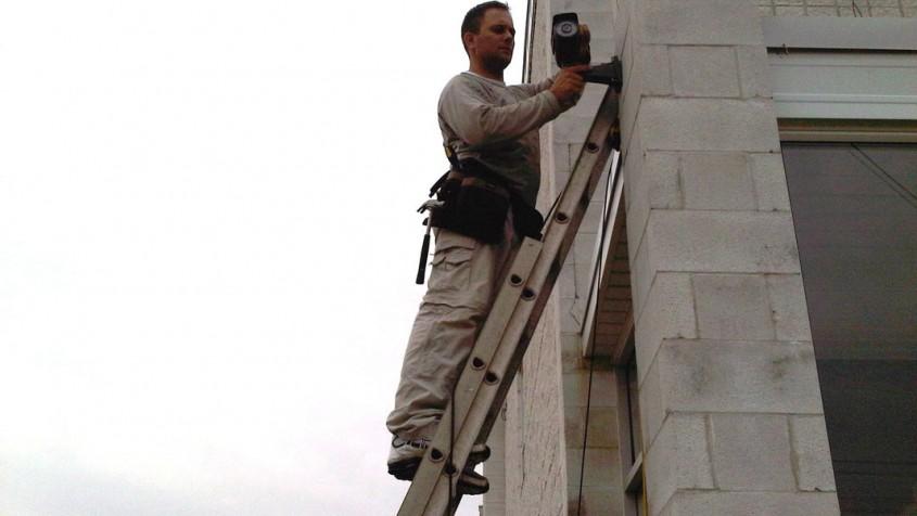 Térfigyelő kamera